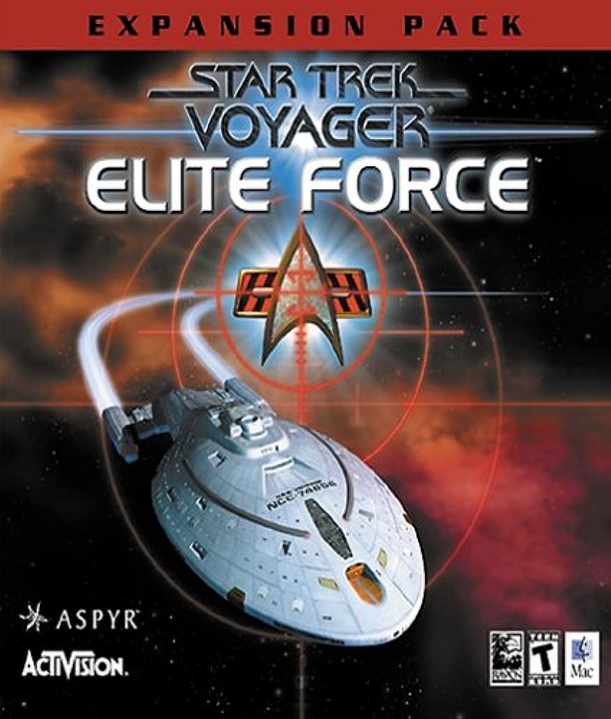 憂鬱な後世サイトラインStar Trek Voyager: Elite Force Expansion Pack (Mac) (輸入版)