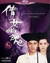 A CHINESE GHOST STORY SERIES - HK movie BLU RAY Boxset (Region A) Leslie Cheung, Joey Wang, Tony Leung. Directed by Tsui Hark (English subtitled)
