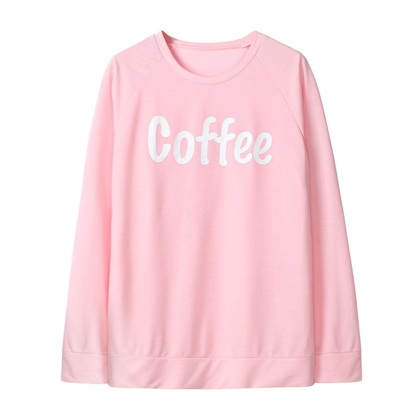 Hanican Mom & Me Women Baby Kid Girls Coffee Milk Print Sweatshirt Long Sleeve Tops Cute Family Matching Clothes
