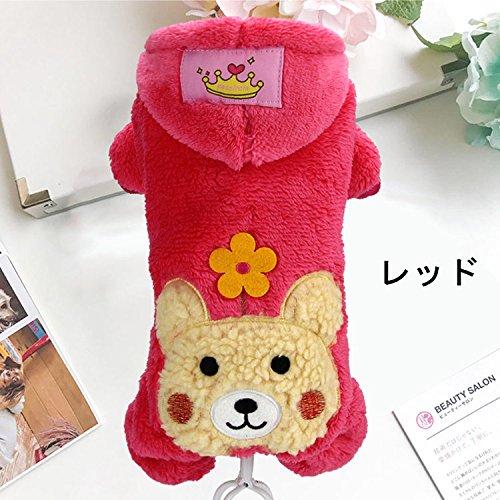 犬の服 ワンちゃん服 つなぎ 前開き ふわふわ ペット用品 petbaby 犬洋服 お嬢様オシャレ 可愛い スナップボタン クマ ピンク (XXS)