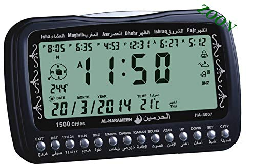 Muslim Azan Clock - Harameen 3007 Gold Table and Wall Alarm- Islamic Prayer Five Times - Extra Instruction Manual for US Cities - ZOON (Black)