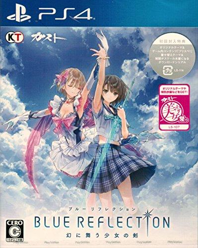 PS4 BLUE REFLECTION 幻に舞う少女の剣 (初回封入特典 オリジナルテーマ&ゲーム内コンテンツ「フリスペ! 」着せ替えテーマ & 制服がスクール水着になるダウンロードシリアル同梱)