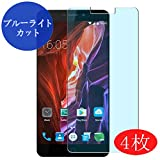 【4 Pack】 Synvy Anti Blue Light Screen Protector for Elephone P9000 Lite Anti Glare Screen Film Protective Protectors [Not Tempered Glass]