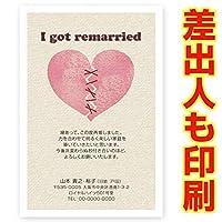 【差出人印刷込み 官製はがき 30枚】再婚報告 はがき SAI-18 再婚 ハガキ 印刷 お知らせ