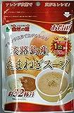 味源 淡路島産たまねぎスープ 200g