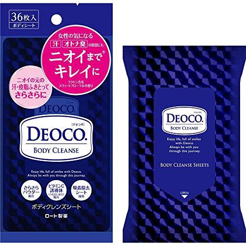 【2個セット】デオコ ボディクレンズシート 36枚