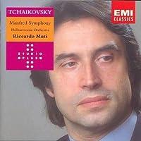 Tchaikovsky: Manfred Symphony (1999-01-01)