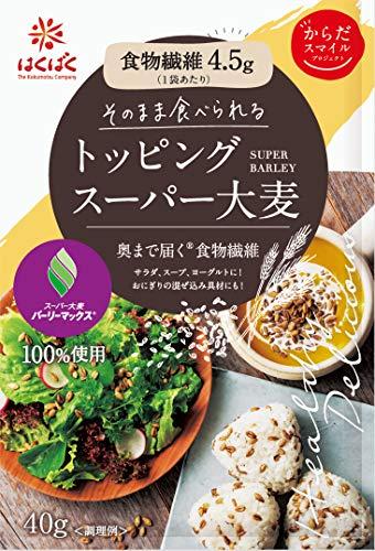 日本アクセス からだスマイル そのまま食べられるトッピングスーパー大麦 2個