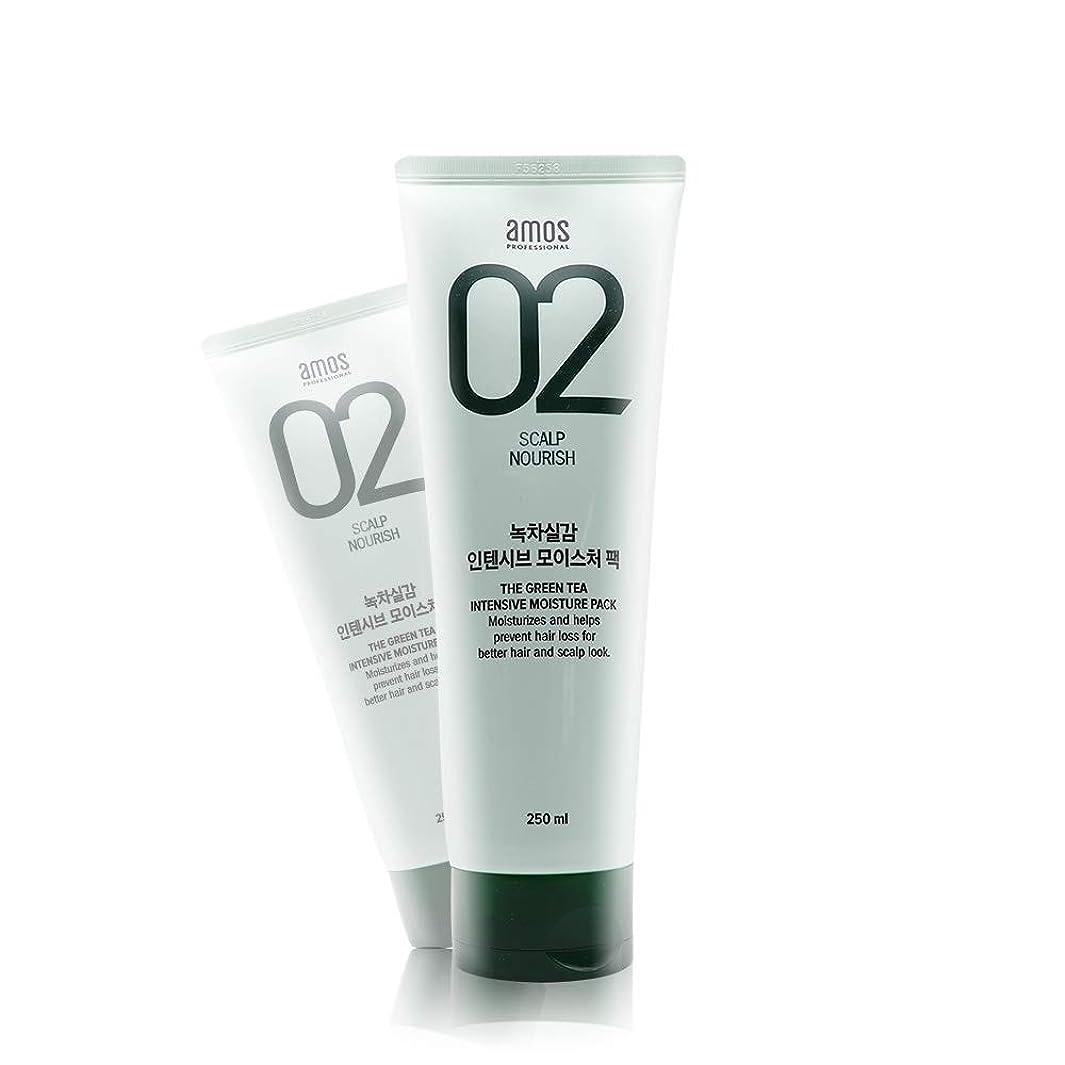家袋行進アモス AMOS 緑茶実感インテンシブモイスチャーパック 250g, Feel the Green Tea Intensive Moisture Hair Pack
