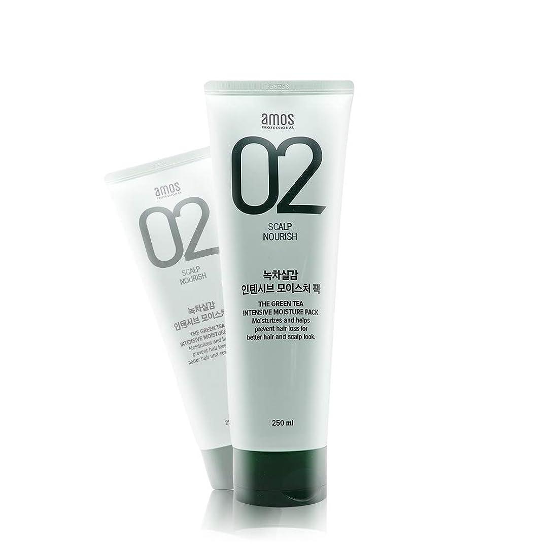 承認糸バーガーアモス AMOS 緑茶実感インテンシブモイスチャーパック 250g, Feel the Green Tea Intensive Moisture Hair Pack