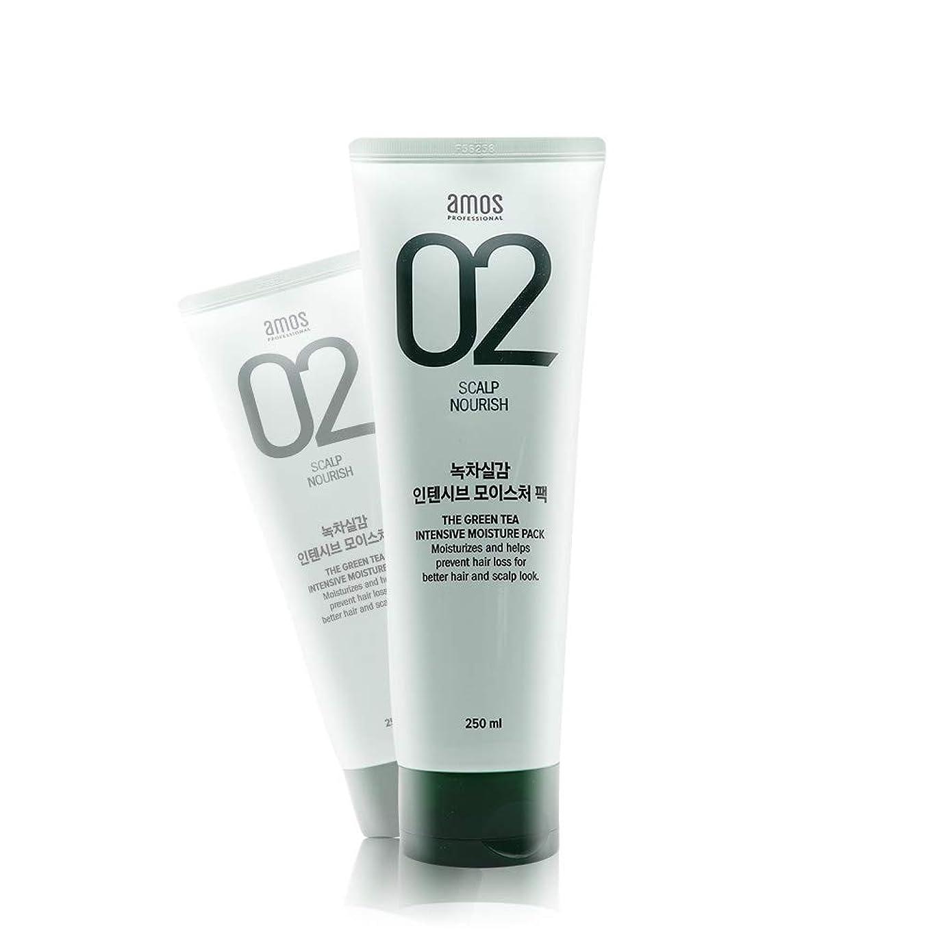 誰か富十分ですアモス AMOS 緑茶実感インテンシブモイスチャーパック 250g, Feel the Green Tea Intensive Moisture Hair Pack