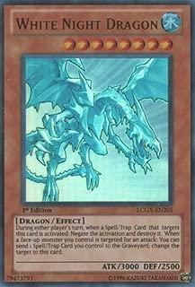 YU-GI-OH! - White Night Dragon (LCGX-EN205) - Legendary Collection 2 - 1st Edition - Ultra Rare
