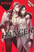 Best hanger manga volume 3 Reviews