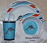 Tommy Bahama Kids 100% Melamine 5 Piece Mealtime Set - Marlin