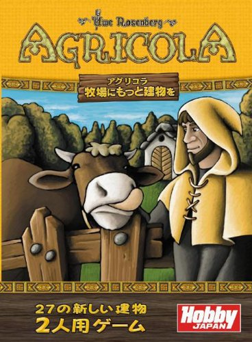 Japanese version of the building more ranch: Agricola (japan import)