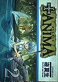 +ANIMA 2 (電撃コミックス)