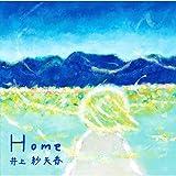 Home / 井上紗矢香