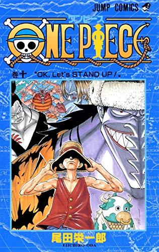 ONE PIECE 10 (ジャンプコミックス)の詳細を見る