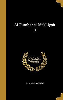 Al-Futuhat Al-Makkiyah; 13 (Arabic Edition)