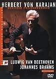 カラヤンの遺産 ベートーヴェン&ブラームス:序曲集[SIBC-60][DVD]