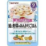 ハッピーレシピ 鮭と野菜のあんかけごはん 80g (9ヵ月頃から)