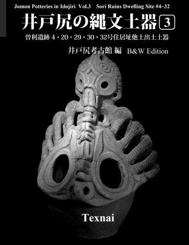 Jomon Potteries in Idojiri Vol.3; B/W Edition: Sori Ruins Dwelling Site #4~32, etc. (Volume 3) (Japanese Edition)