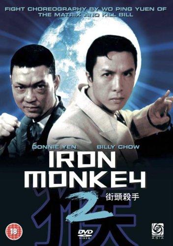 Iron Monkey 2 [DVD]