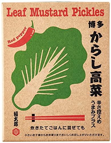 [山口油屋福太郎] 漬物 博多 からし高菜 200g