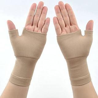 EODNSOFN Gants de muscles de support de poignet, garde-glace de garde-poitrine de garde-glace, conception de couleur unie...