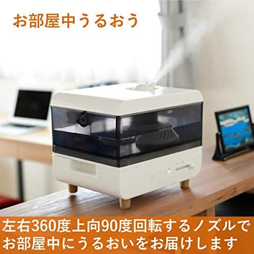 山善『超音波ミスト式加湿器(MZ-EGA25)』