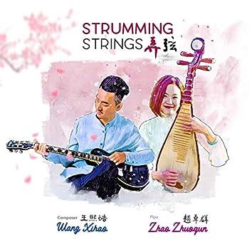 Strumming Strings (feat. Wang Xihao)