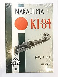 Nakajima KI-84. Aero Series No. 2.