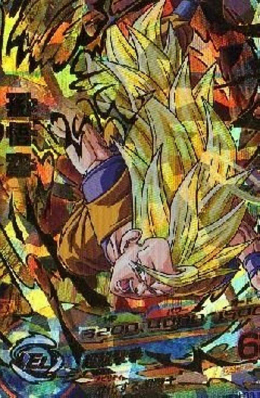 Dragon Ball Heroes   GM3 series   HG3-16   Goku  Super Dragon  UR