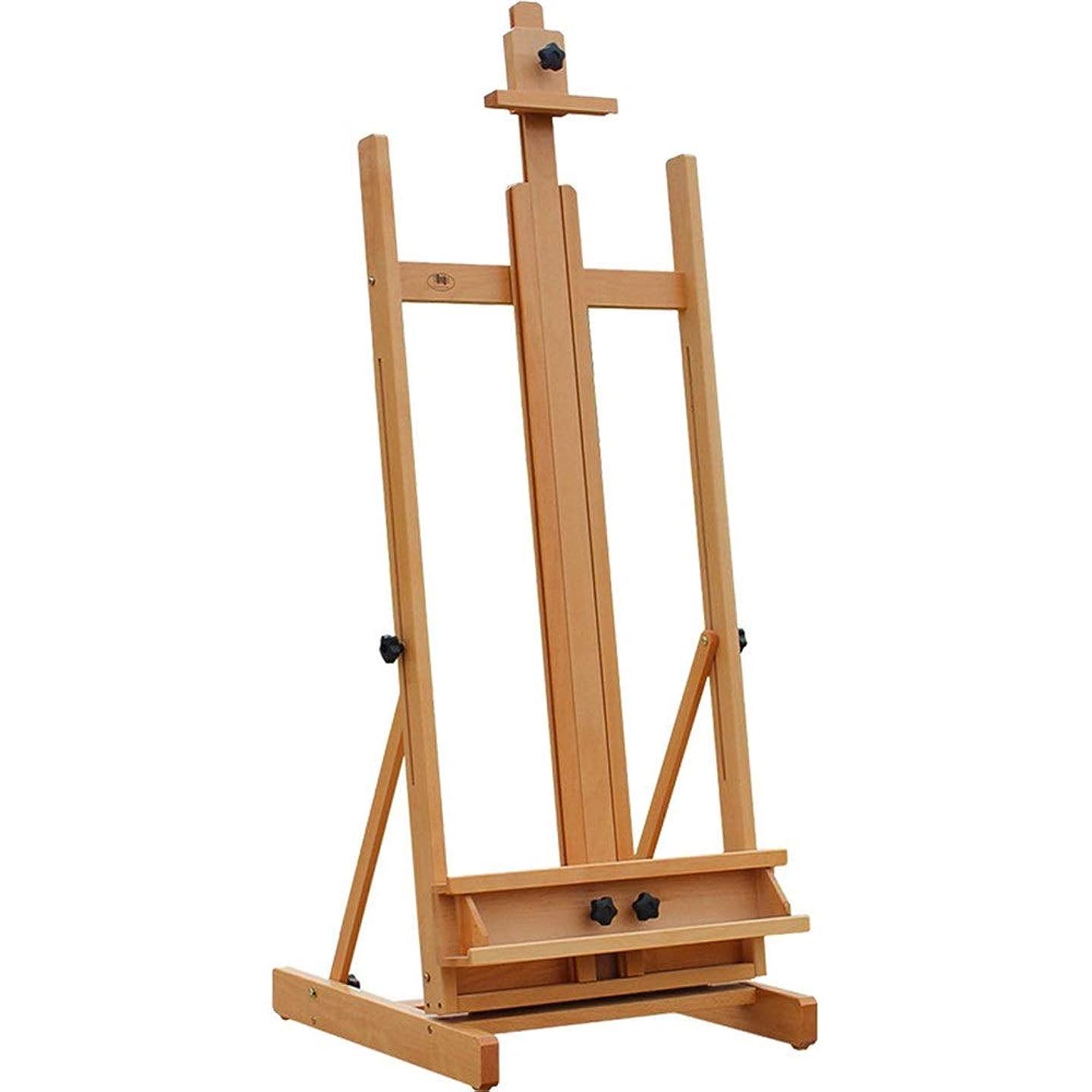 サイクロプス赤面卓上イーゼル 大きな木製イーゼル絵画イーゼルアーティストリフティング折りたたみスケッチイーゼル 塗装や展示に適しています (Color : Natural, Size : 142-220cm)
