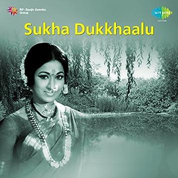 Sukha Dukkhaalu (Original Motion Picture Soundtrack)