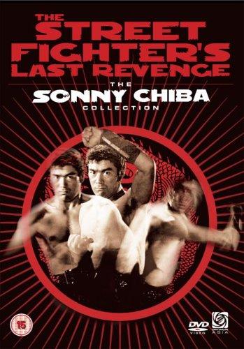 Sonny Chiba - Streetfighers Last Revenge [UK Import]