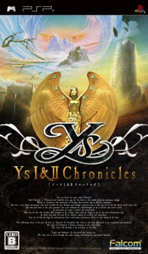 イース I & II Chronicles - PSP