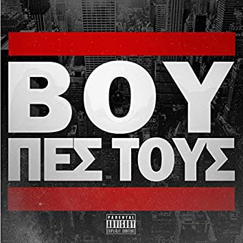 Boy Pes Tous