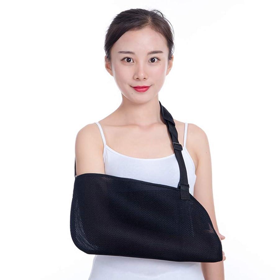 文前兆省壊れた手首の肘固定用の成人用通気性メッシュ調節可能な前腕回旋腱板サポート軽量快適のためのアームスリングブレース,Black
