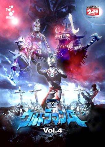 DVDウルトラマンA Vol.4
