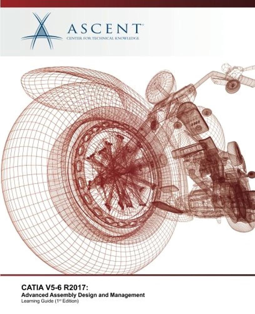 ムスタチオ獲物非武装化CATIA V5-6 R2017: Advanced Assembly Design and Management