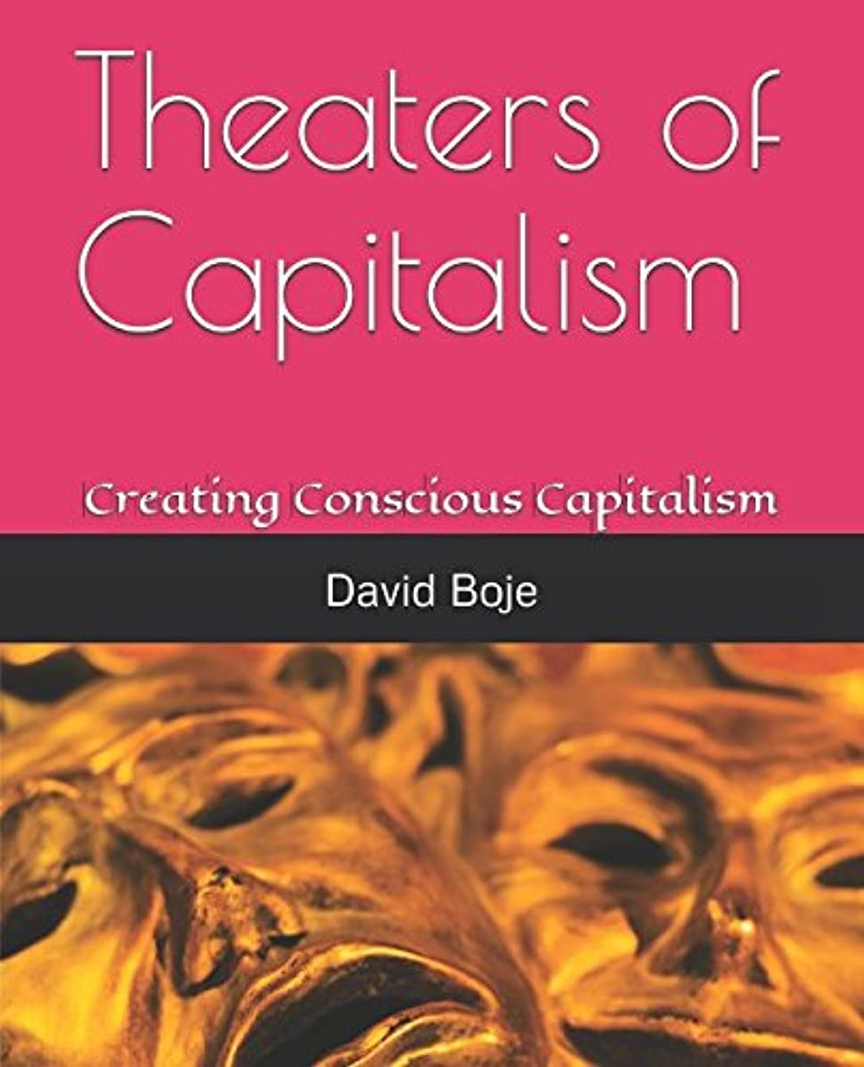 プロペラ誰も早いTheaters of Capitalism: Creating Conscious Capitalism