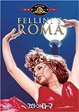 フェリーニのローマ [DVD] image