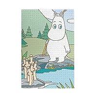 1000ピース 木製 Moomin ジグソーパズル (50X75Cm) 初心者向け ギフト プレゼント