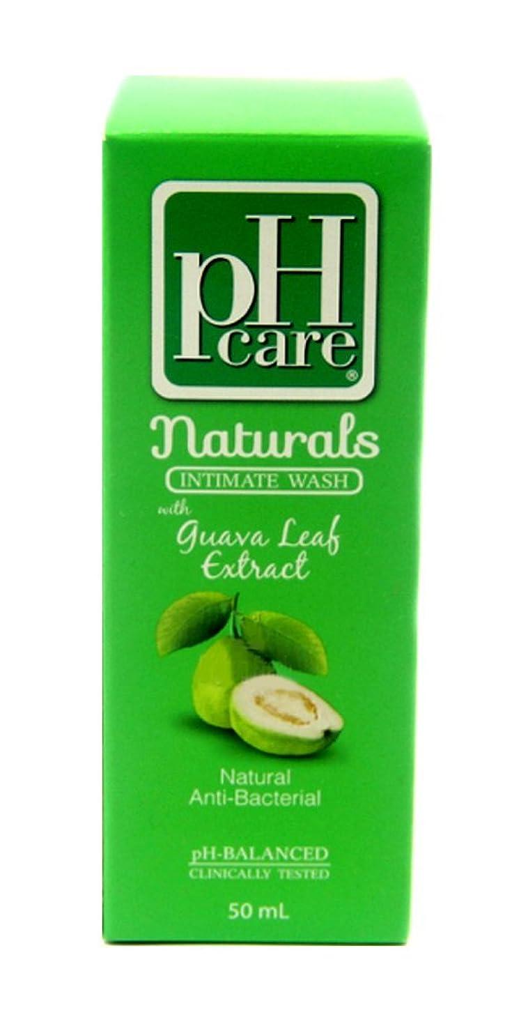 エントリスカーフ静かにpHcare フェミニンウォッシュ Guava Leaf Extrace 50ml