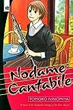 Nodame Cantabile Vol. 12 (English Edition)
