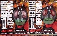 仮面ライダー ライダーマスクディスプレイ~桜島1号編~ 全2種セット