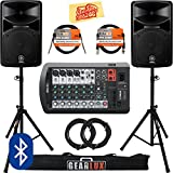 Yamaha STAGEPAS 400BT Portable PA System Bundle with Speaker Stands, Cables, and Austin Bazaar Polishing Cloth