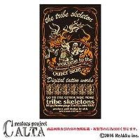 CALTA-ステッカー-SKTS Flyer.02 (3.Lサイズ)