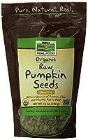 [海外直送品] ナウフーズ  Organic Pumpkin Seeds 12 OZ